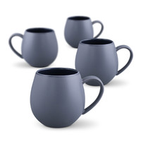 Robert Gordon: Hug Me Mug Set (Grey) image