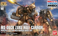 HG 1/144 MS-06CK Zaku Half Cannon - Model Kit