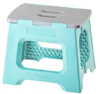 Vigar Foldaway Kitchen Stool - Turquoise (27cm)