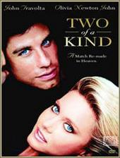 Two Of A Kind on DVD