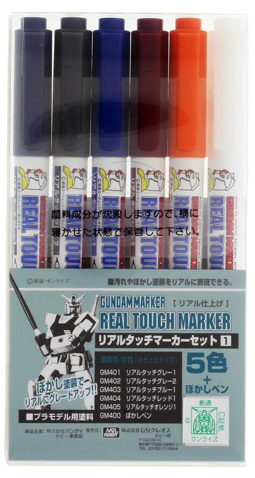 Gundam Real Touch Marker Set No.1 image