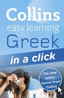 Greek in a Click by Emmanuela Pantelireis