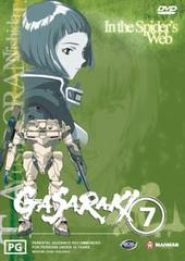 Gasaraki -  Vol 7: In The Spider's Lair on DVD