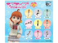 Love Live! Sunshine!!: PUTITTO - Mini-Figure (Blind Box)