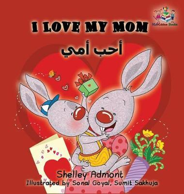 I Love My Mom by Shelley Admont image