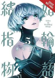 Tales of Wedding Rings, Vol. 5 by Maybe