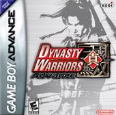 Dynasty Warriors Advance for Game Boy Advance