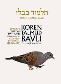 Koren Talmud Bavli Noe Edition by Adin Steinsaltz