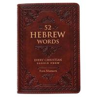 52 Hebrew Words by David Adamson