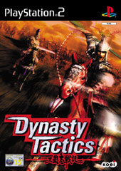 Dynasty Tactics for PS2