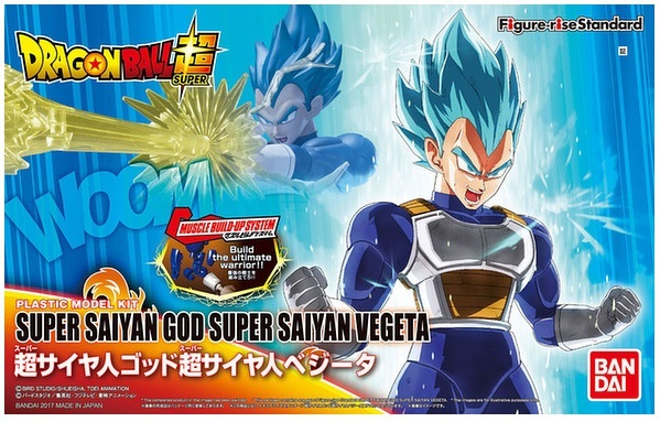 Dragon Ball: Figure-rise: SSGSS Vegeta (SS-Blue) - Model Kit