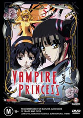 Vampire Princess Miyu - V5 - Dark Love on DVD