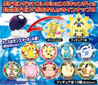 Pokemon Get Collections Candy - Everyone's Story - Blind Box
