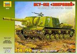 Zvezda: 1/35 ISU-152 Self-propelled Gun Model Kit