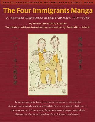 The Four Immigrants Manga by Henry Kiyama