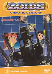 Zoids (Chaotic Century) Vol  1.4 on DVD