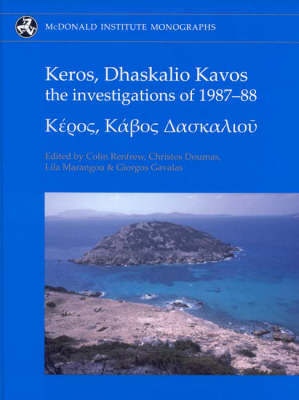 Keros, Dhaskalio Kavos by Giorgos Gavalas
