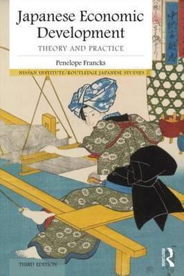 Japanese Economic Development by Penny Francks image
