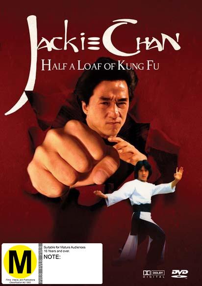 Half a Loaf of Kung Fu on DVD image