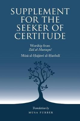 Supplement for the Seeker of Certitude by Al-Hajjawi Musa