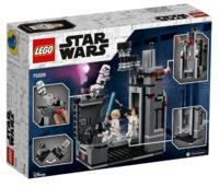 LEGO Star Wars: Death Star Escape (75229) image