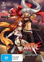 Burst Angel - Infinity on DVD