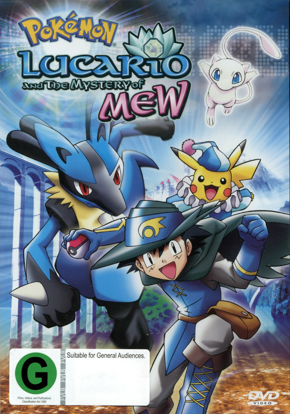 Pokemon - Movie 8: Lucario And The Mystery Of Mew on DVD image