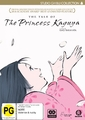The Tale Of The Princess Kaguya on DVD