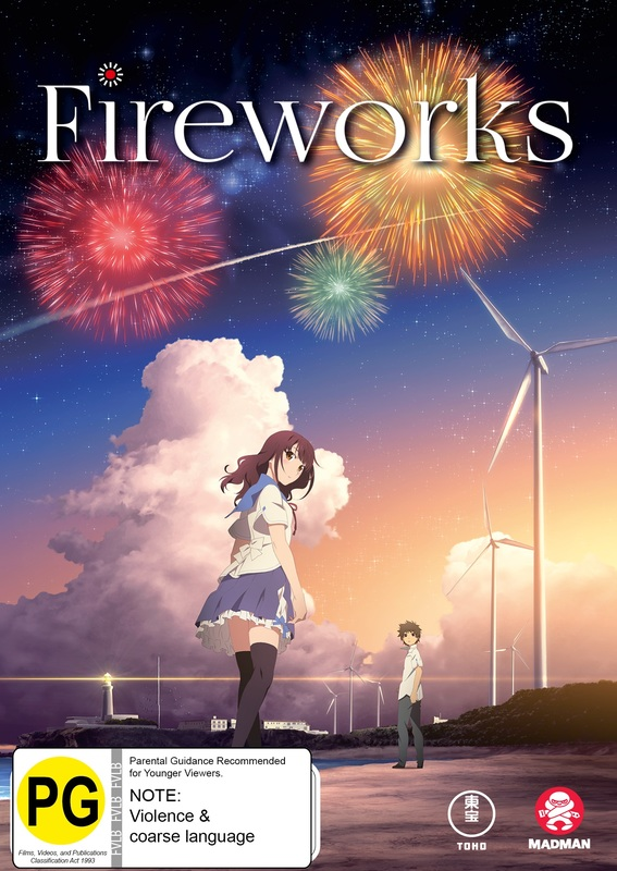 Fireworks: Should We See It From The Side Or The Bottom on DVD