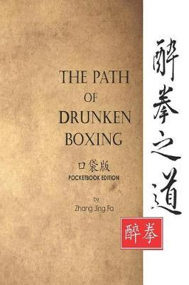 The Path of Drunken Boxing Pocketbook Edition by Jing Fa Zhang image