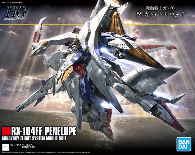 HG 1/144 Penelope - Model Kit