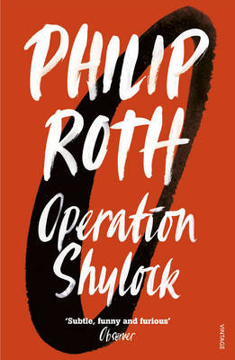 Operation Shylock by Philip Roth image