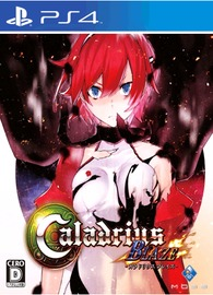 Caladrius Blaze for PS4