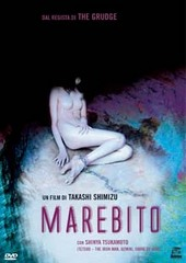 Marebito on DVD