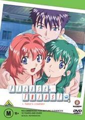 Please Twins! - Vol 1: Three's Company on DVD