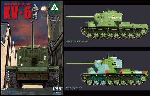 Takom Russia KV-5 Super Heavy Tank Model Kit