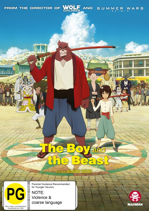 The Boy And The Beast (Collector's Edition) on DVD