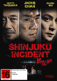 Shinjuku Incident DVD