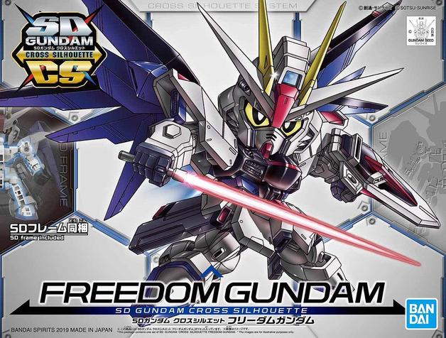 SD Cross Silhouette: Freedom Gundam - Model Kit