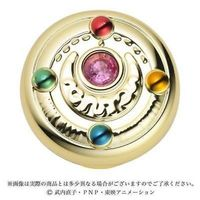 Sailor Moon Miracle Romance Multi Carry Balm (Makeover Brooch) [1.7g]