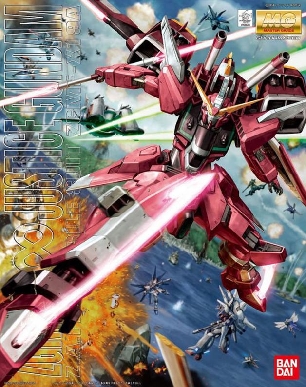 MG 1/100 Infinite Justice Gundam - Model Kit