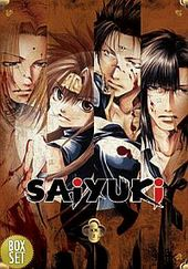 Saiyuki - Collector's Box 2 & Vol 07 on DVD