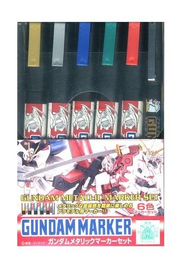 Gundam: Marker Set - Metallic