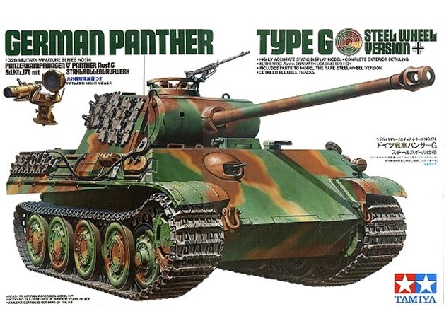 Tamiya 1/35 Panther Type G Steel Wheel - Model Kit