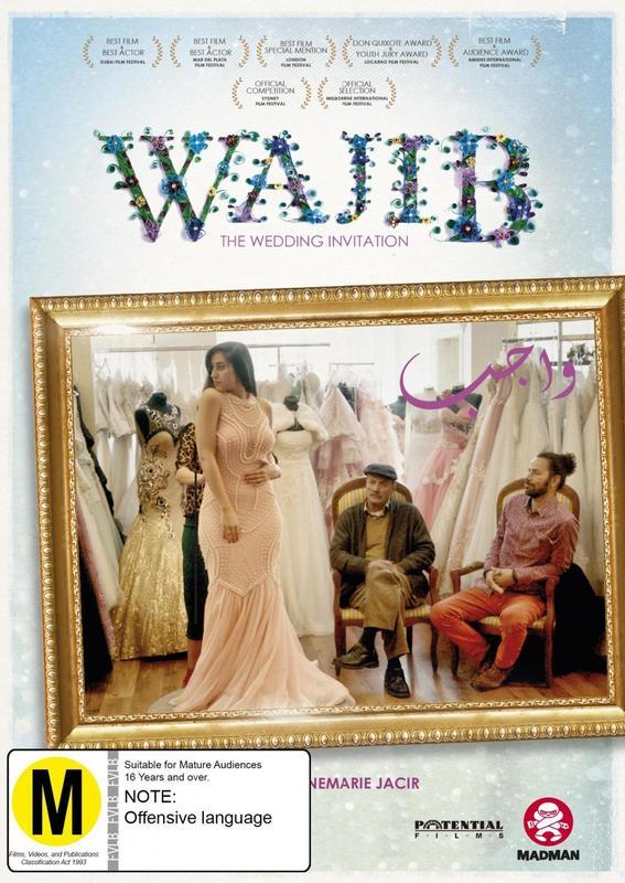 Wajib - The Wedding Invitation on DVD