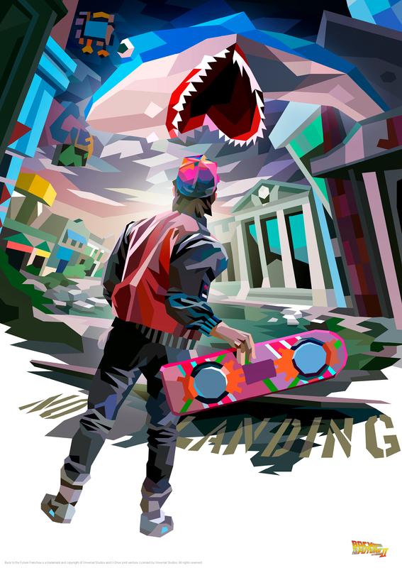 Back to the Future: Premium Art Print - Art Shark