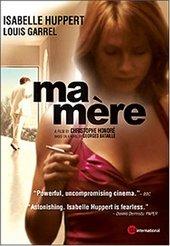 Ma Mere on DVD