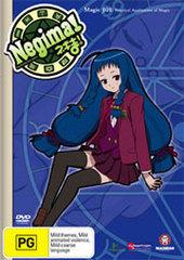 Negima! - Magic 301: Practical Application Of Magic on DVD