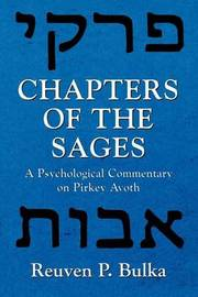 Chapters of the Sages by Reuven P. Bulka image