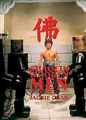Jackie Chan - Shaolin Wooden Men on DVD